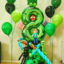 Game Theme Rainbow Twisters Glasgow Balloon Company