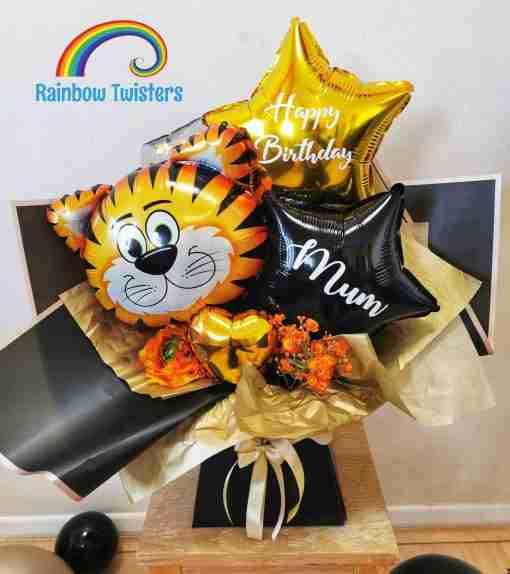 Tiger Balloon Bouquet